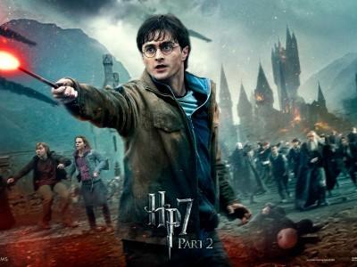 HarryPotterDHP2