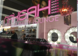 sag awards beauty and glamour gifting lounge sponsored by nakeah cosmetics