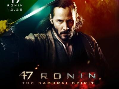 47RoninSpiritOfSamurai